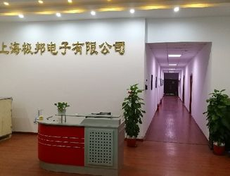 Shanghai Jibang Electronic Technology Co., Ltd.